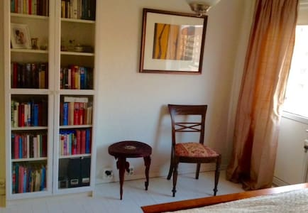 Peaceful, pleasant and pretty room! - Wohnung