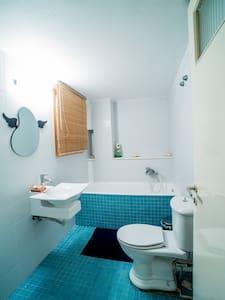 Ενοικιαζόμενο Διαμέρισμα στο παλαιό Ναύπλιο - Nafplio - Apartment