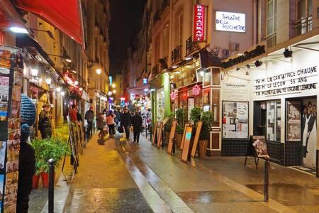 Saint-Michel Notre-Dame - Paris - Apartment