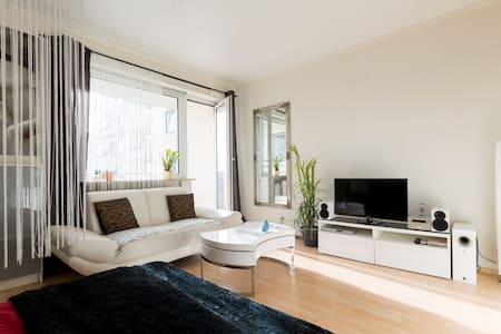 Design Apartment Frankfurt City - Francoforte - Appartamento