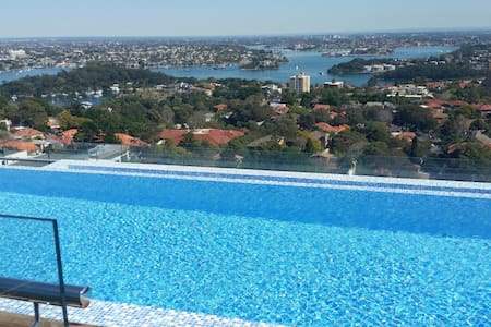 Brand new luxury appartment - North Sydney - Flat
