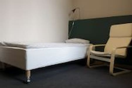 Hostel Kattowitz - Other