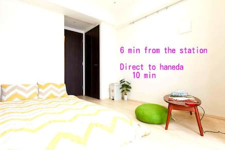 Kawasaki 7min◆yokohama 10min◆1102 - Apartment