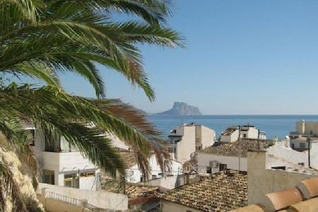 Cosy studio in Altea's lovely old quarter. - Altea - Apartamento