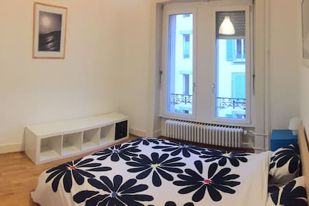 Nice room in Lausanne - Lausanne - Appartement