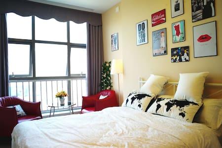 (623)夫子庙南京南站宜家对面  现代时尚loft公寓 有停车位 - Nanjing