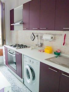 Appartamento arredato zona centrale - Reggio Calabria - Apartment