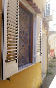 Monolocale nel centro storico di Forio d'Ischia - Lägenhet