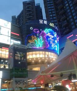 Shenzhen All City Mall - Apartamento