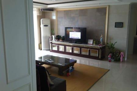 데시앙 - Apartamento
