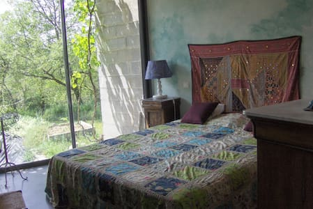 Chambre en Perigord Noir - Campagnac-lès-Quercy - Ev