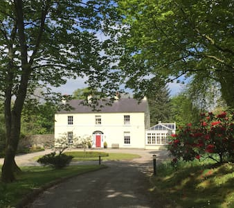 Larchmount House - Londonderry - Bed & Breakfast