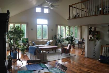 Natural Cape Ann Getaway - Rockport - Casa