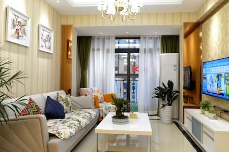 温馨豪华酒店式套房(4A旅游购物景区京华城旁) - Yangzhou