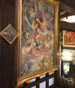 SAMURAI HOUSE STYLE @KAKUNODATE - Senboku-shi