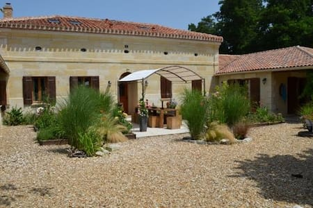 Luxury apartment in the heart of Dordogne - Montpon-Ménestérol