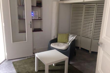 Appartement cosy (hypercentre) - Nantes - Apartment