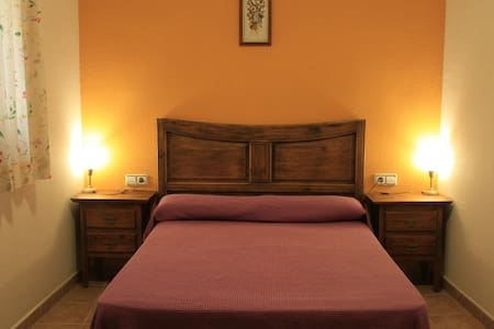 Para disfrutar del Pirineo - Bed & Breakfast