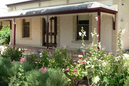 Acorn Cottage - Angaston