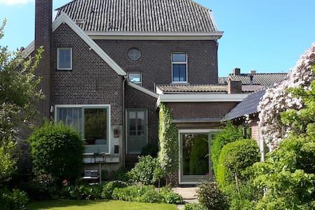 Vakantiewoning Wellkom aan de Maas - Huis