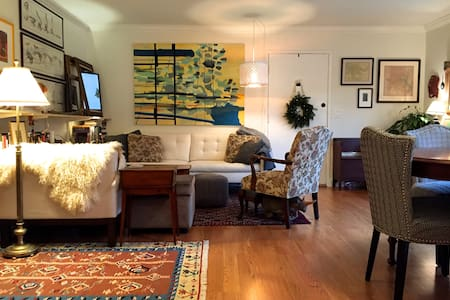 Cozy Arty Modern Apt, Private Patio - Palo Alto - Apartamento