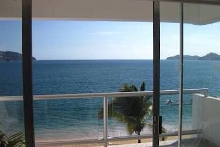 The best view in Acapulco! - Acapulco