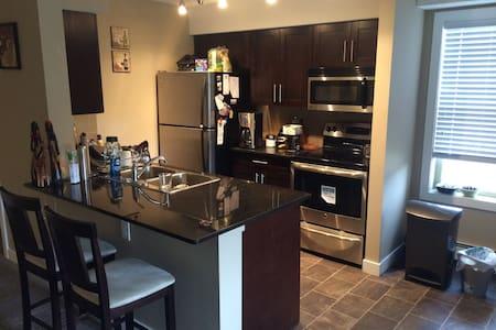 Northside Private Room & Bathroom - Edmonton