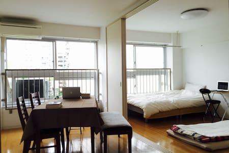 FAMILY LIVING @ 2DK - 足立区 - Apartment