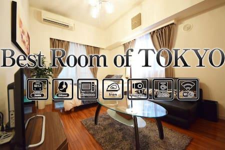 Op sale!40%off!3minutes to Shinjuku!Up to 4 ppl - Apartmen