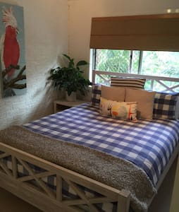 Extremely comfortable double room - Apartment