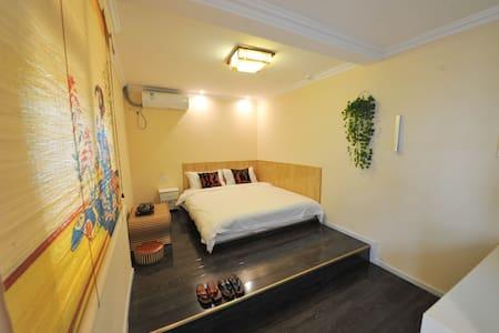 成都卷舒堂印象酒店榻榻米和氏大床花园房 - Chengdu - Appartement