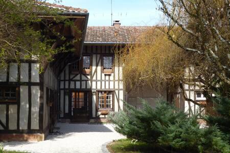 Le Gîte de Laurence - Éclaron-Braucourt-Sainte-Livière - House