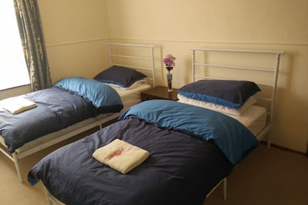 Double Room near Haverhill Centre - Haverhill - Casa