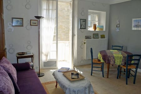 Apartment 4 pers. - St-Malo - Appartement