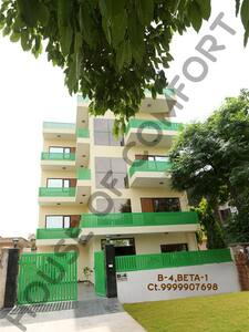 GUEST HOUSE IN GREATER NOIDA - Bed & Breakfast