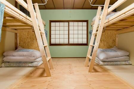 Male Dormitory - Daisen-chō - Casa