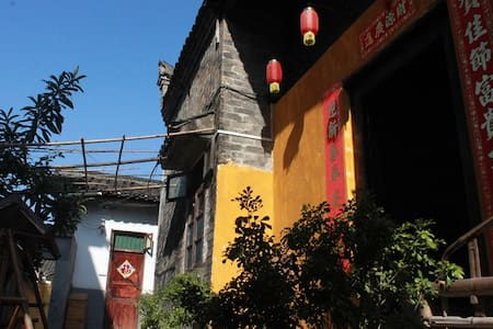 yangshuo cultural old house backyard king room 2 - Bed & Breakfast