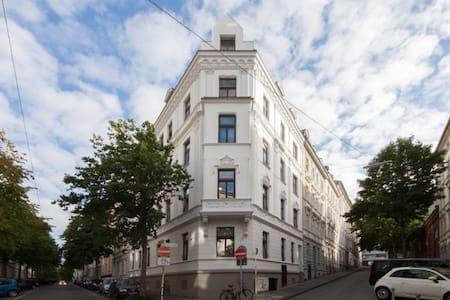 Wohnen auf dem Ölberg - Wuppertal - Apartemen