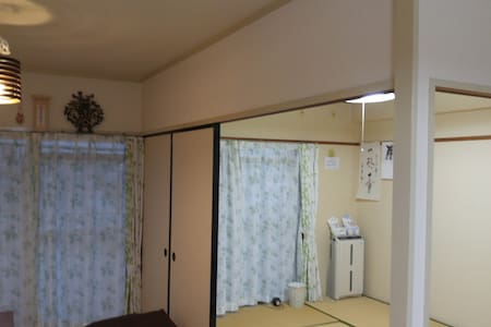 【Home stay】 Nagoya/English OK/Free Wi-Fi - Appartamento