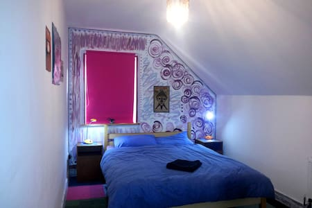 Cozy B&B  (5min to Moate , 10 min to Athlone town) - moate