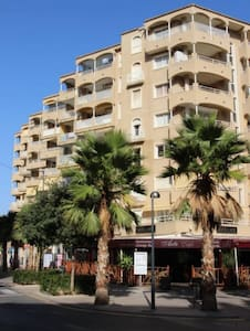 Appartment city center Calpe - beach 200m - Calp - Apartment
