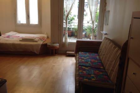 溫馨大巴黎Sevres民宿 - Sèvres - Apartment