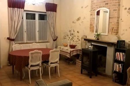 Maison pleine de charme avec jardin - Oizé - Rumah