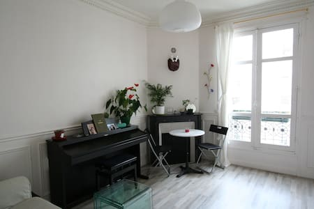 Beautiful and calm typical parisian appartement - Huoneisto