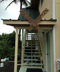 Thai Hawaii House - Keaau - Casa