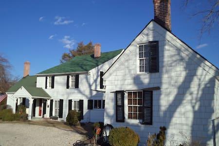 Waterfront 1840's Ship Merchants Cottage - Upper Marlboro - Haus