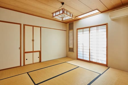 Large Private House Tatami Bedrooms - House