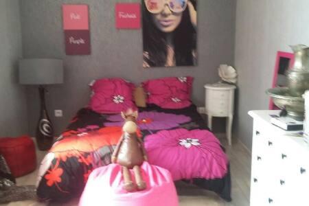Très belle chambre tout confort et indépendance - Roubaix - Loft