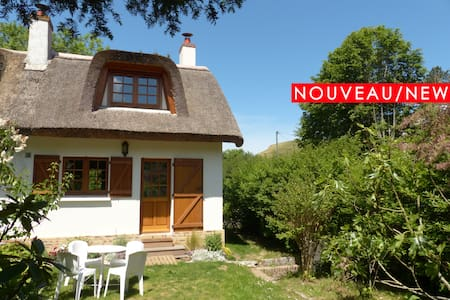 La Flore de Lys, Lovely cottage, 330 from the sea! - Dom