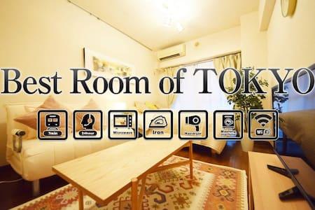 Open Sale 40% OFF!Shinagawa 3min!8ppl!Free Wifi! - Apartment